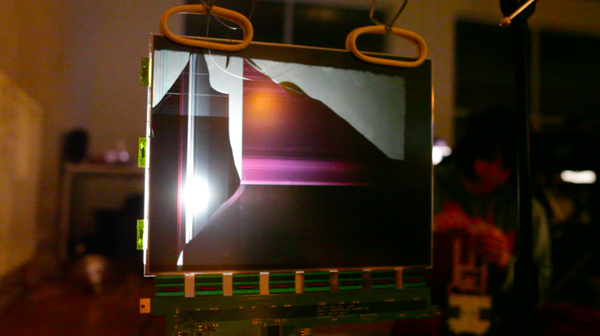 LCD teardown